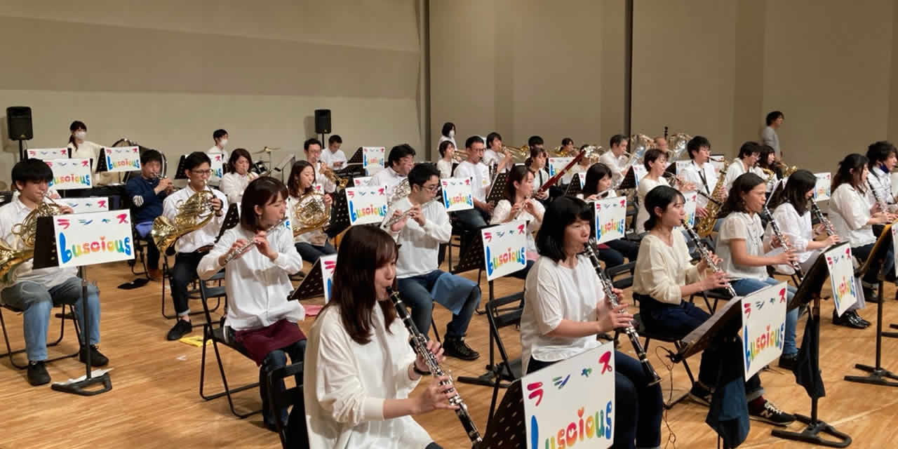 ラシャス ウインド アンサンブル|福岡 一般吹奏楽団